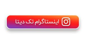 instagram tekdataco