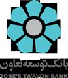 بانک-توسعه-تعاون