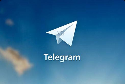 تلگرام صفحات وابسته به تروریستها را مسدود میکند !