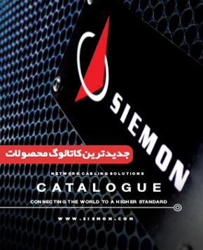 Tekdataco.com-siemon