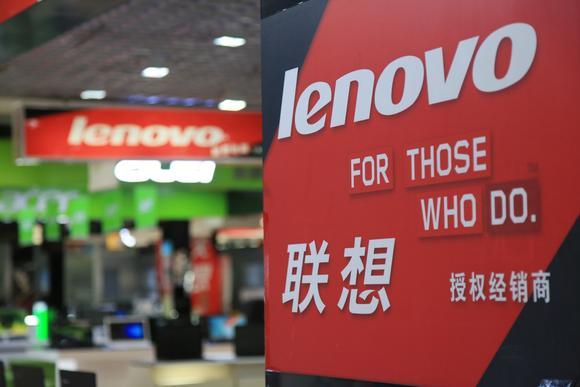 لنوو به علت نصب بد افزار به طور پیش فرض  روی لپ تاب های خود به 3.5 ملیون دلار جریمه شد!