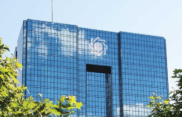 استخدام بانک مرکزی (66 عنوان شغلی)