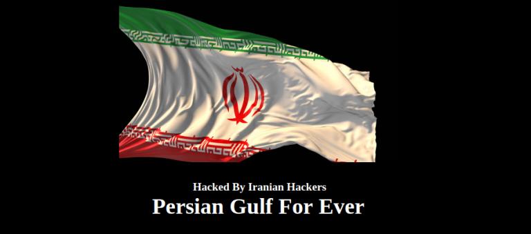 در جواب به حرف های ترامپ; هکر های ایرانی سایت های امریکایی را هک کردند