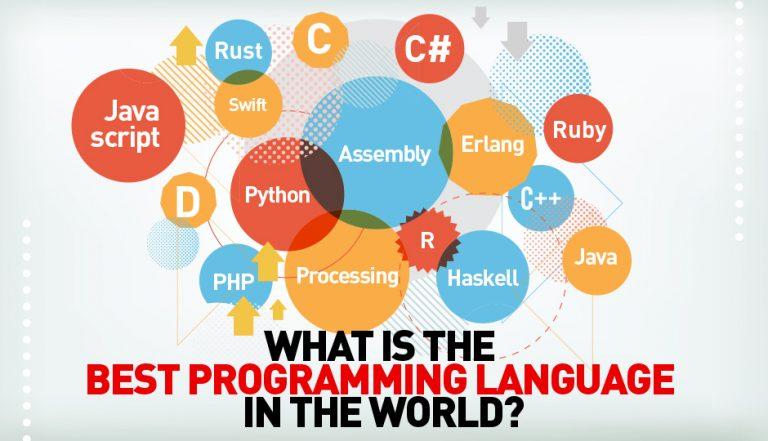 بهترین زبان های برنامه نویسی کدام اند؟